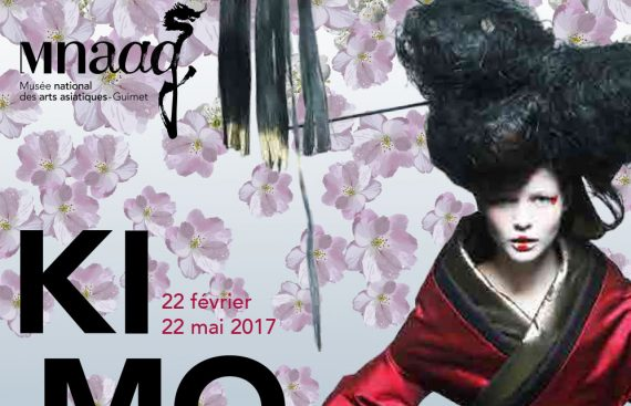 exposition_kimono_guimet-partenaire_Codimat