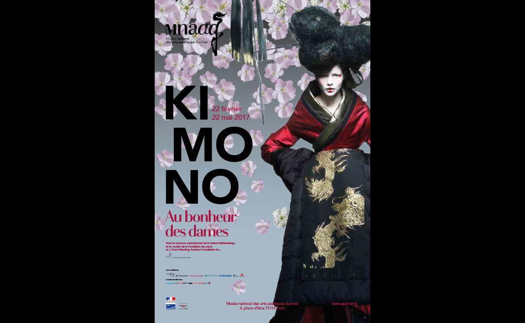 Affiche exposition musée Guimet février 2017